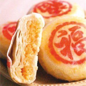 Bánh Pía. Durian cake